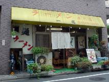 佐野実さんと行く2005年本当に美味かった3杯